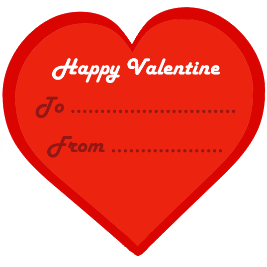 Happy Valentines Day Heart PNG Free Download