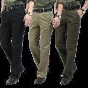 Men Cotton Pant PNG Free Download